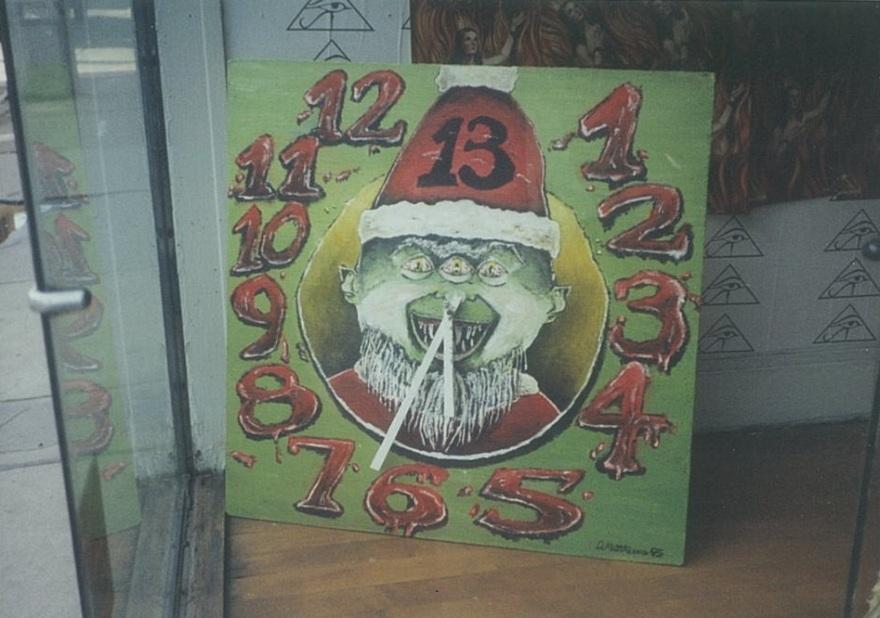 eye-of-horus-clock-1995
